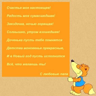 bg_pozdr_01012013