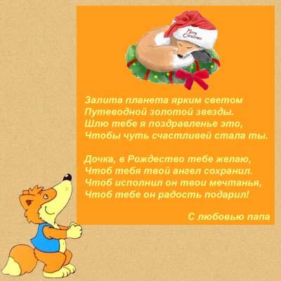 bg_pozdr_07012013
