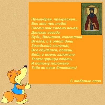 bg_pozdr_21012013