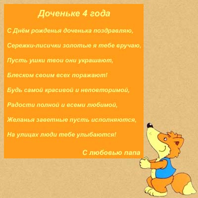 bg_pozdr_21012013dr