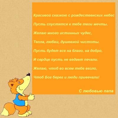 bg_pozdr_07012014