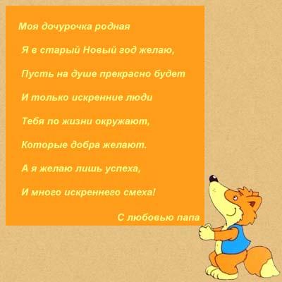 bg_pozdr_13012014