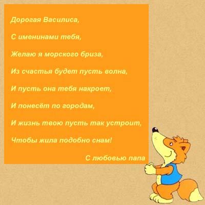 bg_pozdr_21012014