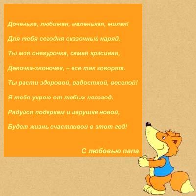 bg_pozdr_01012014