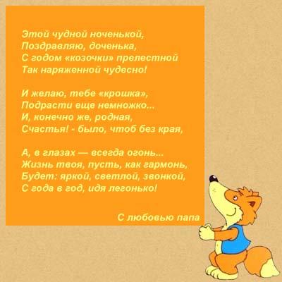 bg_pozdr_01012015