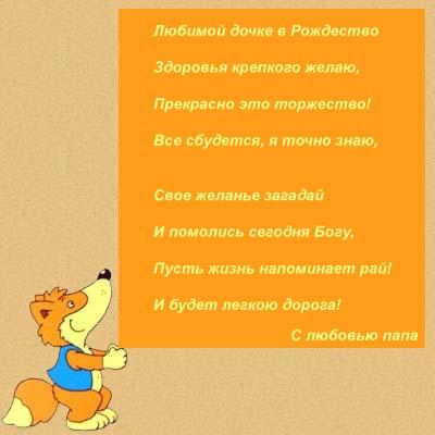 bg_pozdr_07012015