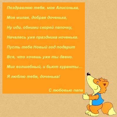 bg_pozdr_01012016