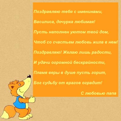 bg_pozdr_21012016