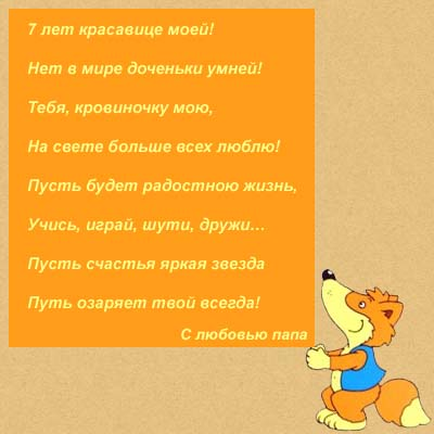 bg_pozdr_21012016dr
