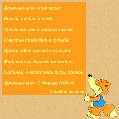 bg_pozdr_01012017