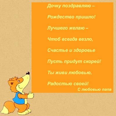 bg_pozdr_07012017