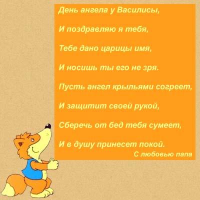 bg_pozdr_21012017
