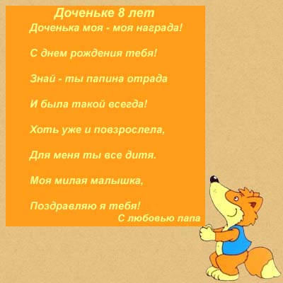 bg_pozdr_21012017dr