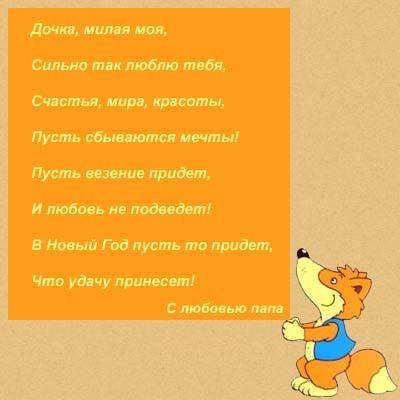 bg_pozdr_01012018