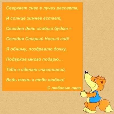 bg_pozdr_13012018