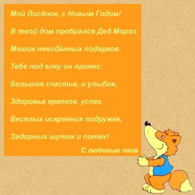 bg_pozdr_01012019