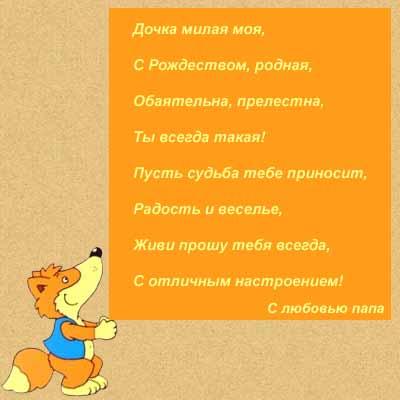 bg_pozdr_07012019