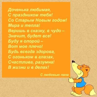 bg_pozdr_13012019