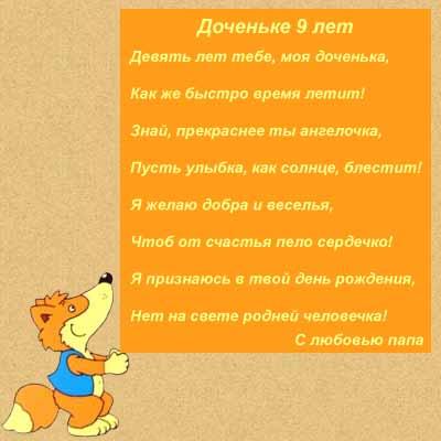 bg_pozdr_21012018dr
