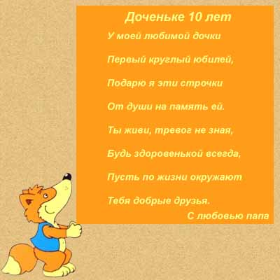 bg_pozdr_21012019dr